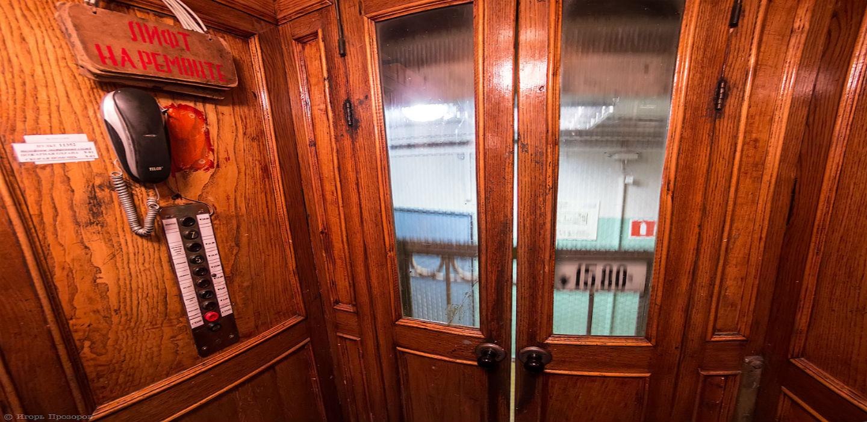 Сергей Богатков, В лифте, лифт, рассказ,